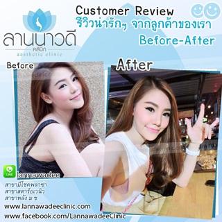 lanna3-customer_review