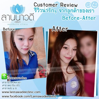 lanna3-customer_review2