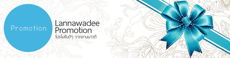 lannawadee_pro